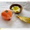สบู่ส้ม มาดามเฮง (ลูกใหญ่)Orange soap 120 g. มาดามเฮง