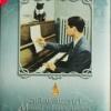 CD สดุดีดนตรีมหาราชา โดย ฺBangkok Symphony Orchestra New ( บรรเลง Classic )