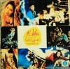 มะลิลา บราซิลเลียน ชุด มะลิลา ปาร์ตี้ สวิง EP 5 เพลง ปก VG แผ่น VG++