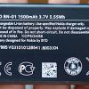 แบตเตอรี่ โนเกีย X (Nokia) BN-01