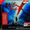 CD We are X-ORG Soundtrack