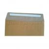 ซองเอกสาร สีน้ำตาล มีจ่าหน้า (A4 /ซิลิโคน) ขนาด 9x12 นิ้ว (50 ใบ/แพ็ค)
