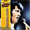 Elvis- by Request 1 Lp Japan