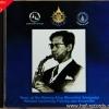 CD เพลงพระราชนิพนธ์ โดย Mahidol University Facalty Jazz Ensemble New (บรรเลง Jazz ) + EMS 50