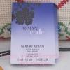 น้ำหอม armani code 1.5 ml. (ขนาดทดลอง)