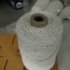 เชือกขาวเกลียวเบอร์ 18 พันแกน ขนาด .25 Kg ยาว 200 เมตร ราคา 45 บาท