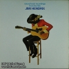 Jimi Hendrix -Sound track Recordings from the film 2lp