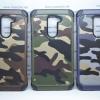 เคส Huawei GR5 2017 เคสกันกระแทกลายทหาร