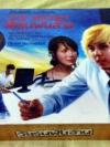 Top Secret/วัยรุ่นพันล้าน (DVD 2 Disc Special Package) (พิเศษ! ปฏิทิน + เกมเศรษฐีเวอร์ชั่นวัยรุ่นพันล้าน)