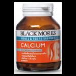 Blackmores Calcium แบรคมอร์ส แคลเซียม บำรุงกระดูกและมีวิตามินดี 60 แคปซูล
