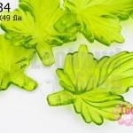 จี้ใบไม้ พลาสติก สีเขียวอ่อน 38X49มิล(1ขีด/25ชิ้น)