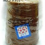 เชือกเทียนตราลูกบอลสีน้ำตาล ม้วนละ 170 บาท 600 หลา (931)