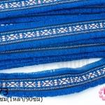 ผ้าแถบลายชนเผ่า สีน้ำเงิน กว้าง 4.5ซม(1หลา/90ซม)