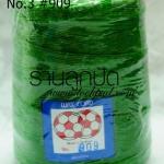 เชือกเทียนตราลูกบอลสีเขียว ม้วนละ 170 บาท 600 หลา (909)