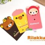 สมุดจดโน๊ตลายหมี Rilakkuma PA0140