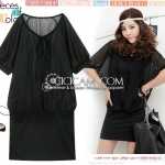 Chiffon mix Cotton Dress