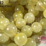 หิน ไหมทอง 15 มิล 35 ซม 25เม็ด (เนปาล)