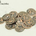 เหรียญจีน สีทองแดง บาง 12มิล(20ชิ้น)