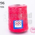 เชือกเทียน ตราลูกบอล(ม้วนใหญ่) สีชมพูเข้ม #936 (1ม้วน)