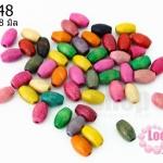 ลูกปัดไม้รีเม็ดข้าว 5X8มิล คละสี (1,530เม็ด) 1 ขีด