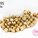 ลูกปัดทองเหลือง กลมเหลี่ยม 4X5มิล (600เม็ด)