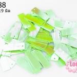 เลื่อมสี่เหลี่ยมยาว สีเขียวอ่อนเหลือบ 7X19มิล