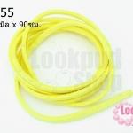 หนังแบนชามุด สีเหลือง 3มิลX90ซม.(1เส้น)