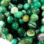 หินอาเกตดวงตา สีเขียว 12 มิล ยาว 35 ซม. (จีน)