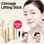 Cirmage Lifting Stick สติ๊กลบรอยเหี่ยวย่น จากเกาหลี ไม่ต้องโบท็อกซ์ให้เจ็บอีกต่อไป Lifting Stick นวัตกรรมใหม่จากเกาหลี แค่ปาด 2-3 ที ริ้วรอยหายวับ!!
