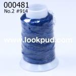เชือกเทียน ตรากีตาร์(ม้วนเล็ก) สีน้ำเงิน914 (1ม้วน)