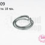 โครงแหวน โรเดียม โค้ง 3 ชั้น ไซส์แหวน 18 ซม./เบอร์ 57 (1 วง)