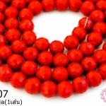 คริสตัลจีน ทรงกลมเจียร สีแดงขุ่น 8มิล(1เส้น)