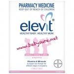 วิตามินสำหรับเตรียมตั้งครรภ์ Elevit with Iodine - 100 เม็ด