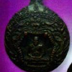 เหรียญกลมนั่งหนุมาน เนื้อทองแดงรมดำ ปี ๒๕๒๕