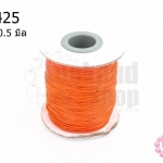 เชือกค๊อตต้อนเคลือบ สีส้ม 0.5มิล(1ม้วน)(100หลา)