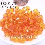 คริสตัลพลาสติก สีส้มแหลมหัวท้าย 4 มิล 1 ขีด