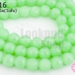 คริสตัลจีน ทรงกลมเจียร สีเขียวอ่อนขุ่น 6มิล(1เส้น)
