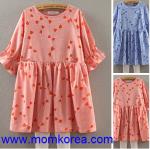 K2303 เสื้อเปิดคลุมท้องแฟชั่นเกาหลี มี 2 สีให้เลือก ผ้าผ้ายเนื้อนิ่มใส่สบาย ใส่แล้วเบาเย็นค่ะ ลายผ้าเป็นรูปโบว์