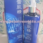 Kose Sekkisei lotion 500 ml. (limited) ลด 36%