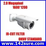IPC009 กล้องIP CAMERA HDC632 Varifocal Lens 2megapixel Resolution reach to 1600×1200 outdoor waterproof IR distance:35M ยี่ห้อ Kiirie รุ่น HDC632