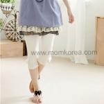PK013 กางเกงเลกกิ้งคนท้อง แฟชั่นเกาหลี สีขาว เนื้อผ้านิ่ม สวมใส่สบาย เอวสามารถเลื่อนได้ตามอายุครรภ์