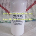 Shiseido White lucent Brightening Moisturizing Emulsion W 15 ml. (ขนาดทดลอง)