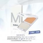 แป้งผสมรองพื้น นวัตกรรมใหม่ Medileen Pro HD Compact SPF 50 PA+++