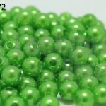ลูกปัดมุก พลาสติก สีเขียว 5มิล 1 ขีด (1,820ชิ้น)