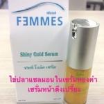 FEMMES Shiny Gold Serum(เซรั่มทองคำบริสุทธิ์)