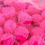 ปอมปอมไหมพรม สีชมพู 1ซม (100ชิ้น)