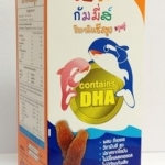 Nutri Master Bain Gummies High Vitamin C 40.5 g.เบนกัมมี่ส์ วิตามินซีสูง 18 ชิ้น