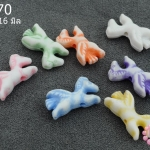 ลูกปัดพลาสติก ม้าบิน คละสี 9X16มิล(1ขีด/260เม็ด)