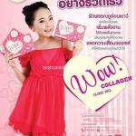 WOW!!! Collagen (ขนาด 5 ซอง) : คอลลาเจน 15,000 mg.