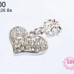 ตัวแต่งโรเดียมชุบเงิน จี้รูปหัวใจ เพชรสีขาว กว้าง17มิลยาว26มิล